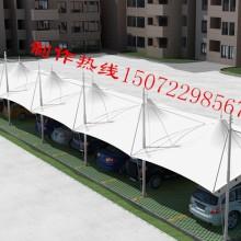湖北膜结构 襄阳张拉膜公司  襄阳遮阳棚停车棚