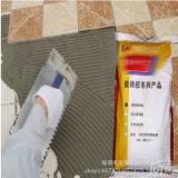 厂家生产 批发瓷砖胶 强力瓷砖粘合剂 陶瓷大理石专用瓷砖胶