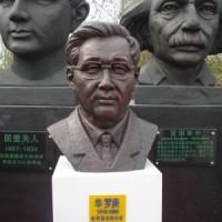 河北动物石雕像厂家