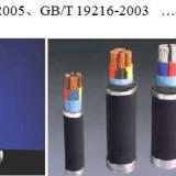供应兰州众邦电线电缆