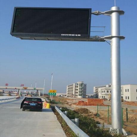 厂家供应交通LED显示屏立杆 道路LED显示屏支架 LED屏安装柱子