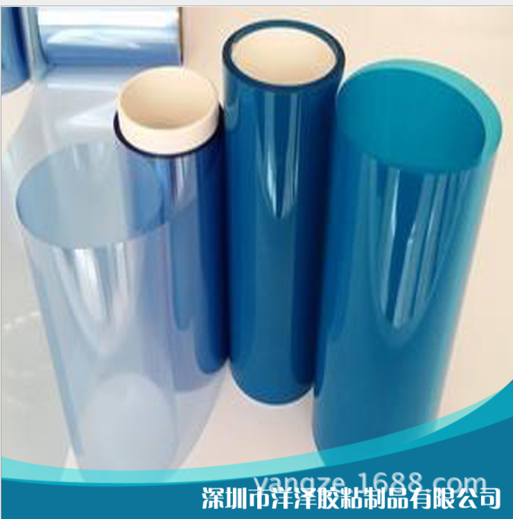 厂家直销优质10C蓝色离型膜 10C蓝色离型膜厂家 10C蓝色离型膜批发 10C蓝色离型膜价格  10C蓝色离型膜