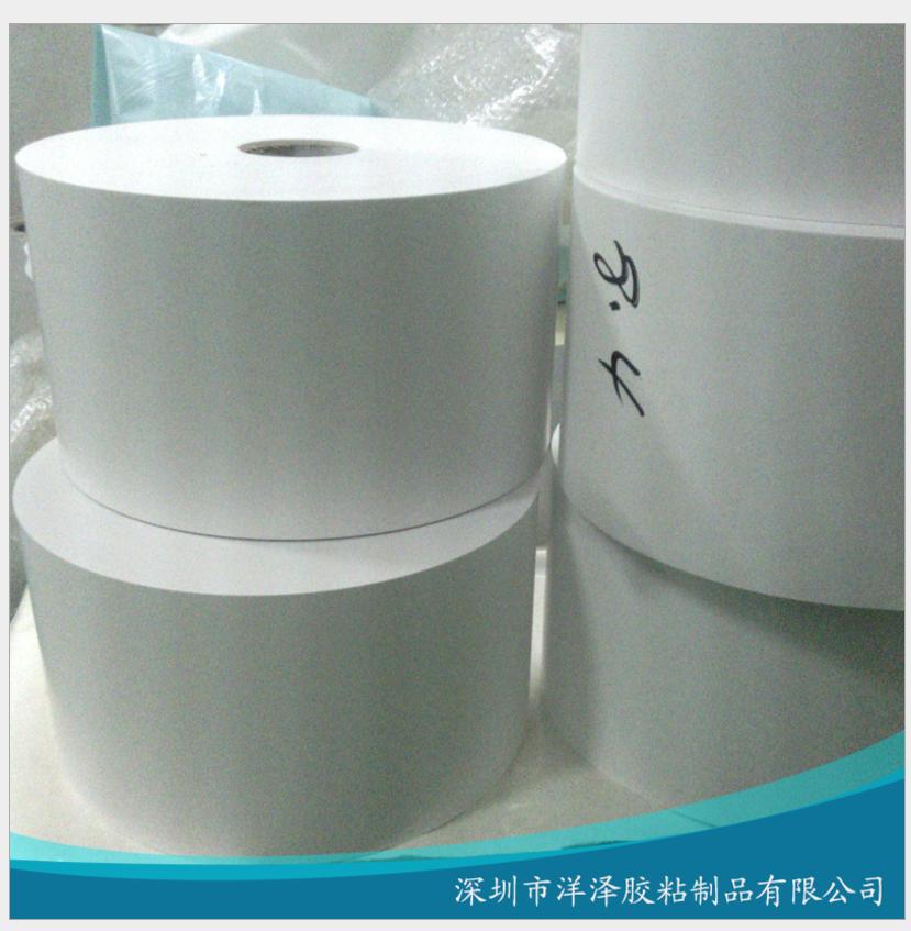 100克单面、双面白色 离型纸厂家 100克单面、双面白色 离型纸价格 100克单面、双面白色 离型纸哪家好