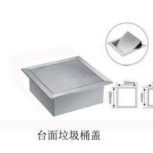 304不锈钢 侵入方形台面垃圾桶 304不锈钢 嵌入方形台面垃圾桶批发