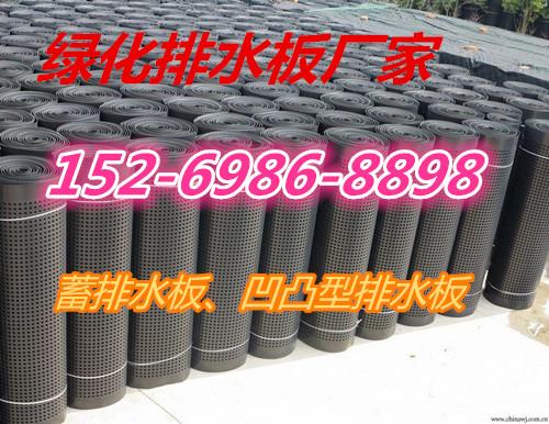 盘锦塑料排水板价格、盘锦2公分排水板厂家