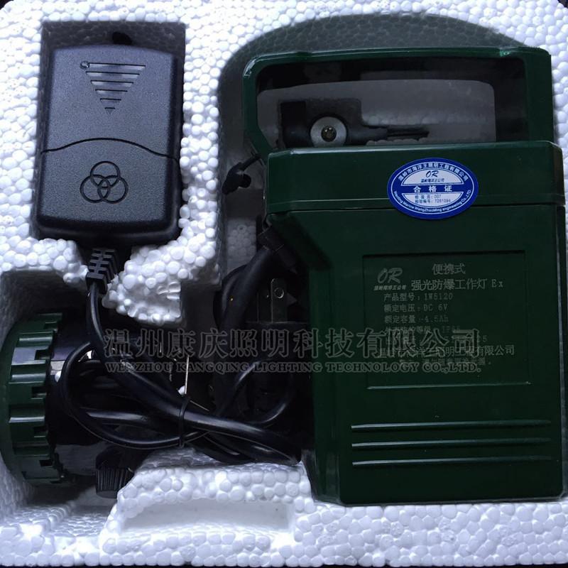 厂家直销ZXT5120便携式强光防爆应急工作灯 同款海洋王IW5120 康庆科技ZXT5120