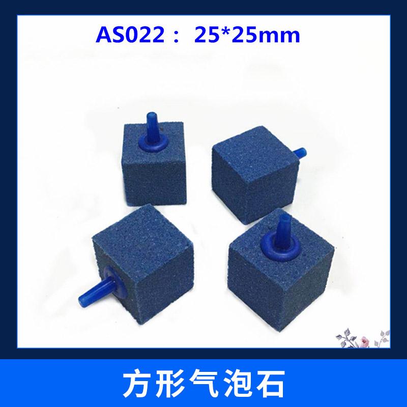中山水族器材厂方形气泡石 水族箱氧气头 鱼缸增氧泵沙头 气盘气泡石