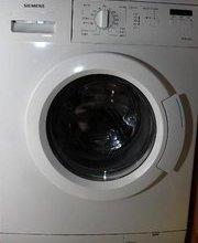 上海三星洗衣机维修服务中心+上海三星洗衣机清洗批发