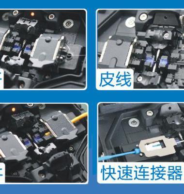 专业光纤熔接图片/专业光纤熔接样板图 (3)
