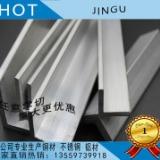 L型铝材 6*80*80角铝现货 80*80mm角铝 等边角铝 铝合金直角