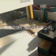 木工锯床 木工带锯机床图片