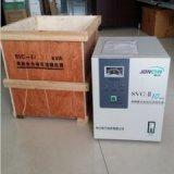 威海烟台中川稳压器工厂直销 威海烟台中川稳压器工厂直销