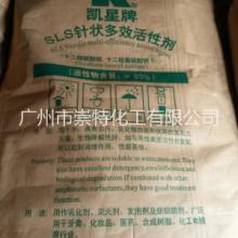发泡K12  月桂醇钠K12  山东K12现货  K12批发厂家  华南高品质K12批发