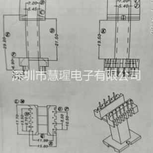 EEL19变压器骨架图片