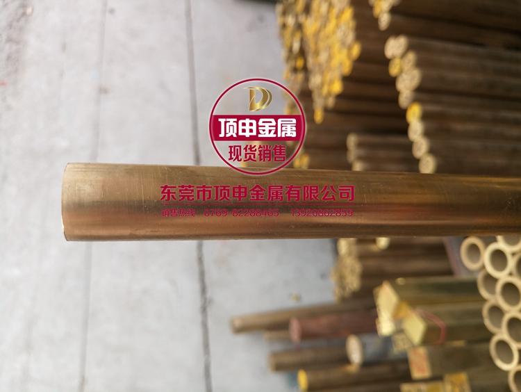 易纤焊HPb63-0.1铅黄铜棒16mm直径价格
