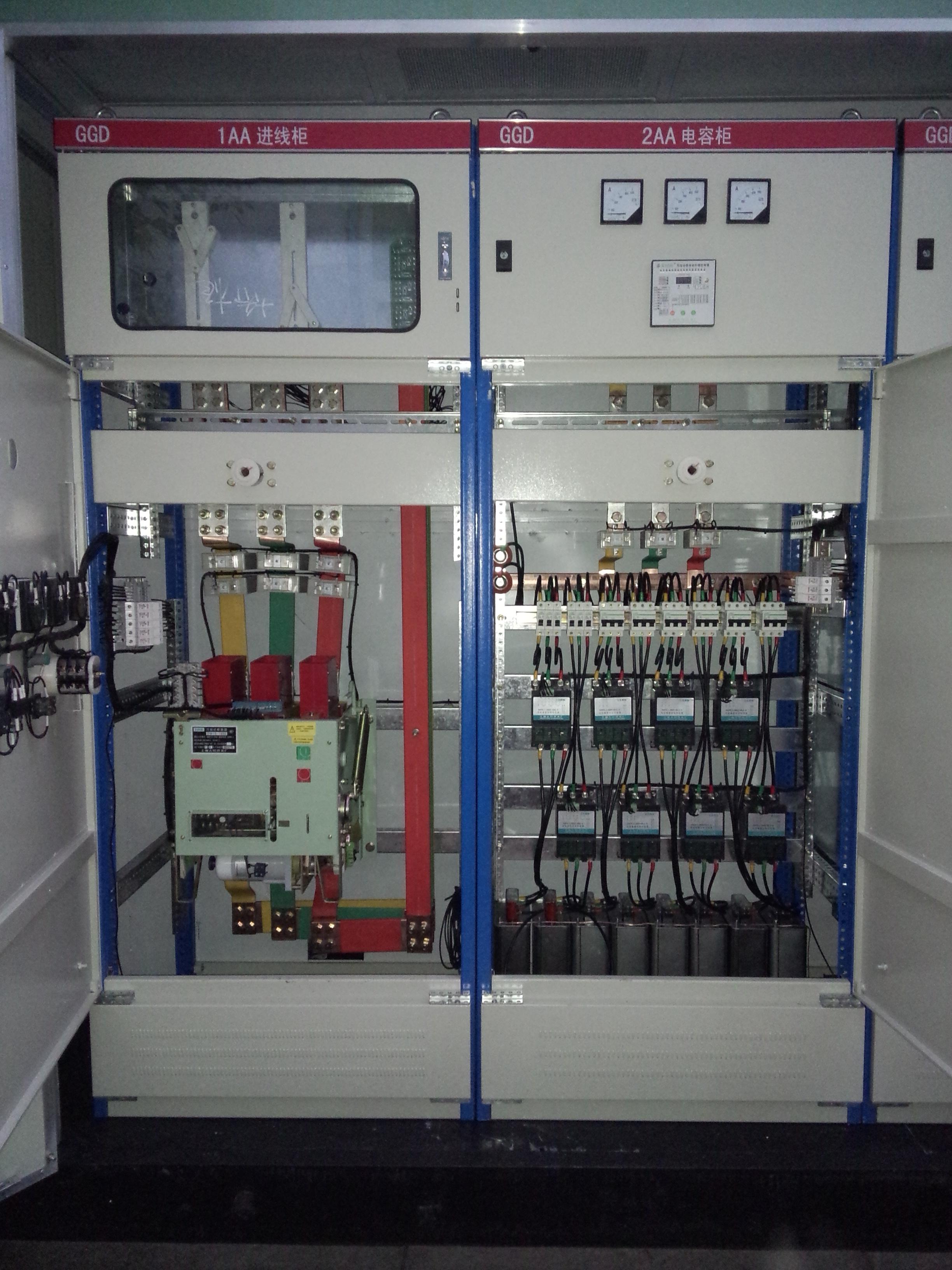 【电器柜】 高低压成套电器柜 低压成套电器柜 高压成套电器柜
