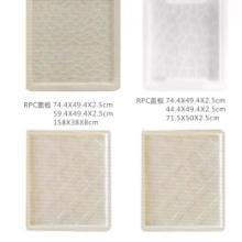RPC盖板模具_RPC盖板塑料模
