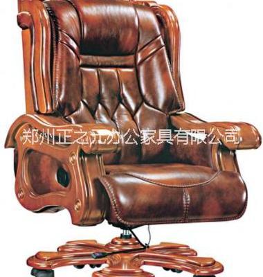 大班椅,老板椅,中班椅办公椅图片/大班椅,老板椅,中班椅办公椅样板图 (2)