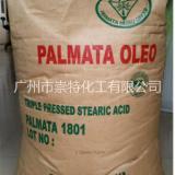 进口印尼硬脂酸1801  硬脂酸大量现货  硬脂酸1801的用途  化工原料1801 优势出售