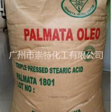 印尼硬脂酸1801价格图片