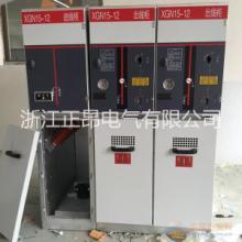 XGN15-12六氟化硫环网柜批发