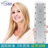 厂家直销工矿灯板  厂家批发5050路灯模组灯板 光效200LM/W