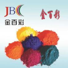 工厂直销 环保 彩色塑料铅笔 文具用  蜡笔油画棒色素炭黑颜料