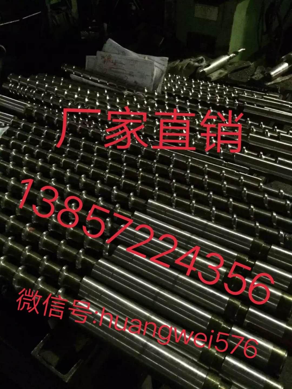 注塑机螺杆厂家直销注塑机螺杆 注塑机,螺杆