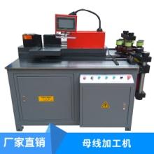 桓艺数控母线加工机 HYMX-303SSK 冲剪折三合一铜排母线加工机