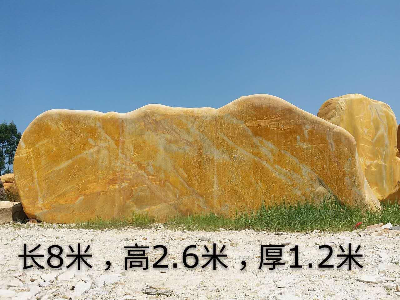 保定市景观石 街道路标石刻字石 大型天然风景石直销