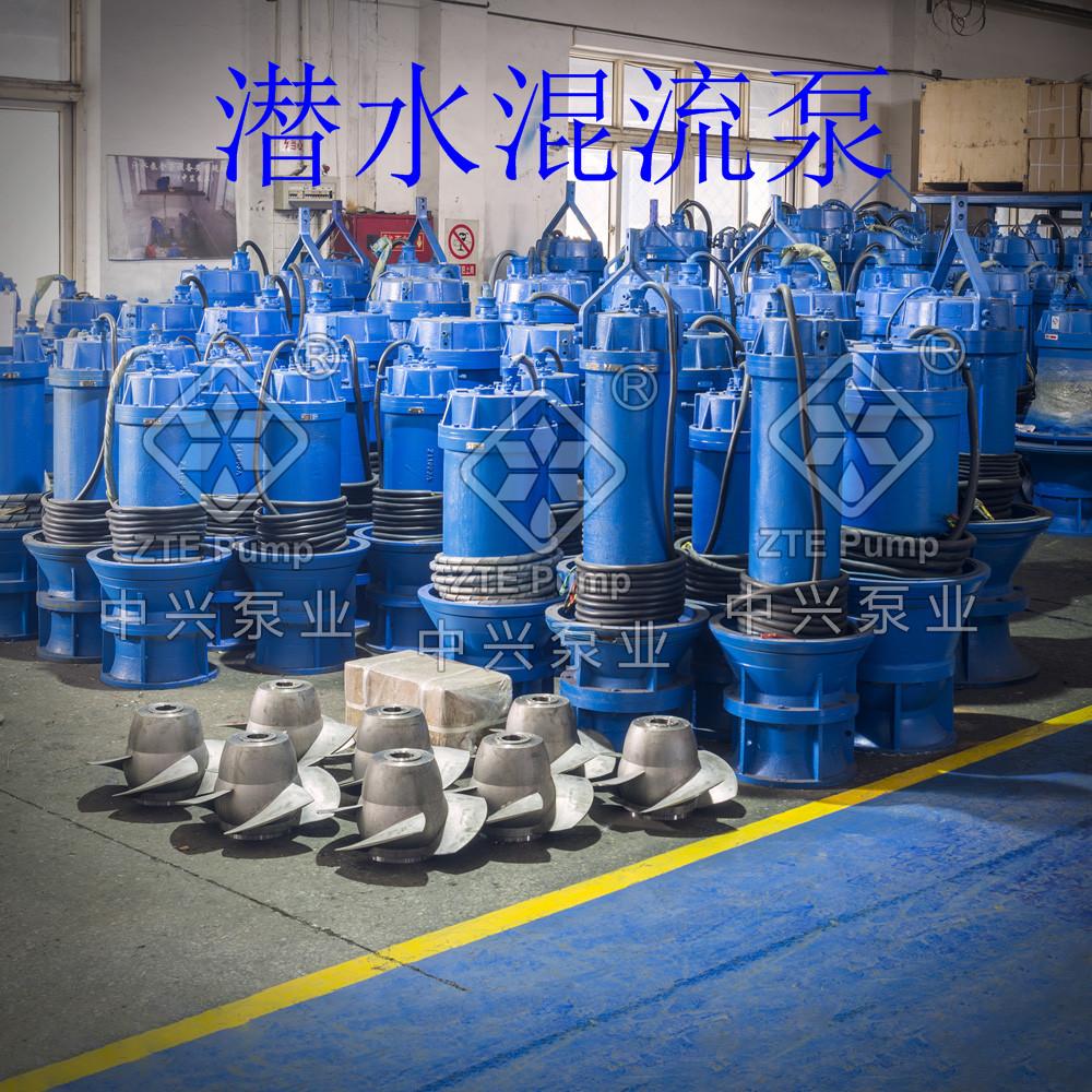 大流量潜水混流泵供货商,大流量井筒式安装潜水混流泵,大流量QHB潜水混流泵