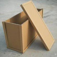 蜂窝纸箱价格_蜂窝纸箱蜂窝纸板