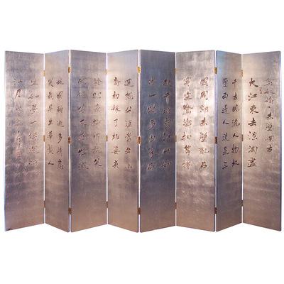 北京中式木质折叠漆画屏风 北京酒店玄关隔断 北京定制创意折叠屏风 北京木质折叠漆画屏风