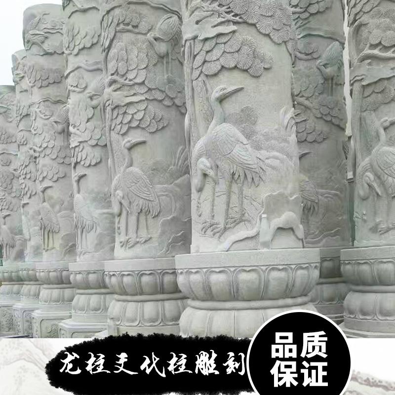 振宏石材供应龙柱文化柱雕刻 仿古柱子雕塑 量大从优