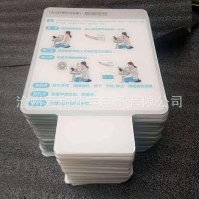 医疗导视牌 亚克力丝印加工 CNC切割 精度高 丝印印刷 薄膜面板