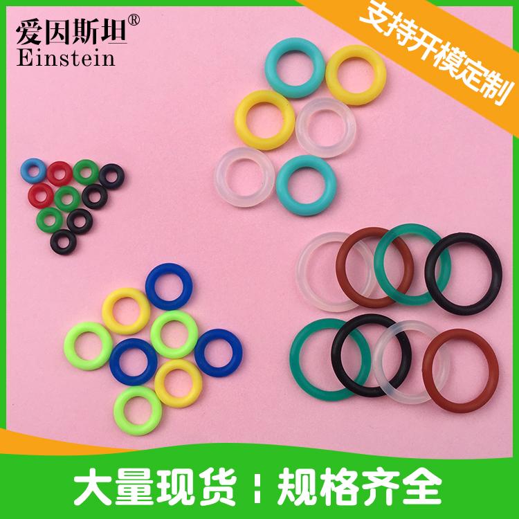 厂家生产硅胶O型圈 橡胶O型圈 氟胶防水O型圈