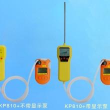 天然气泄漏检测仪 天然气泄漏检测仪  燃气检测仪
