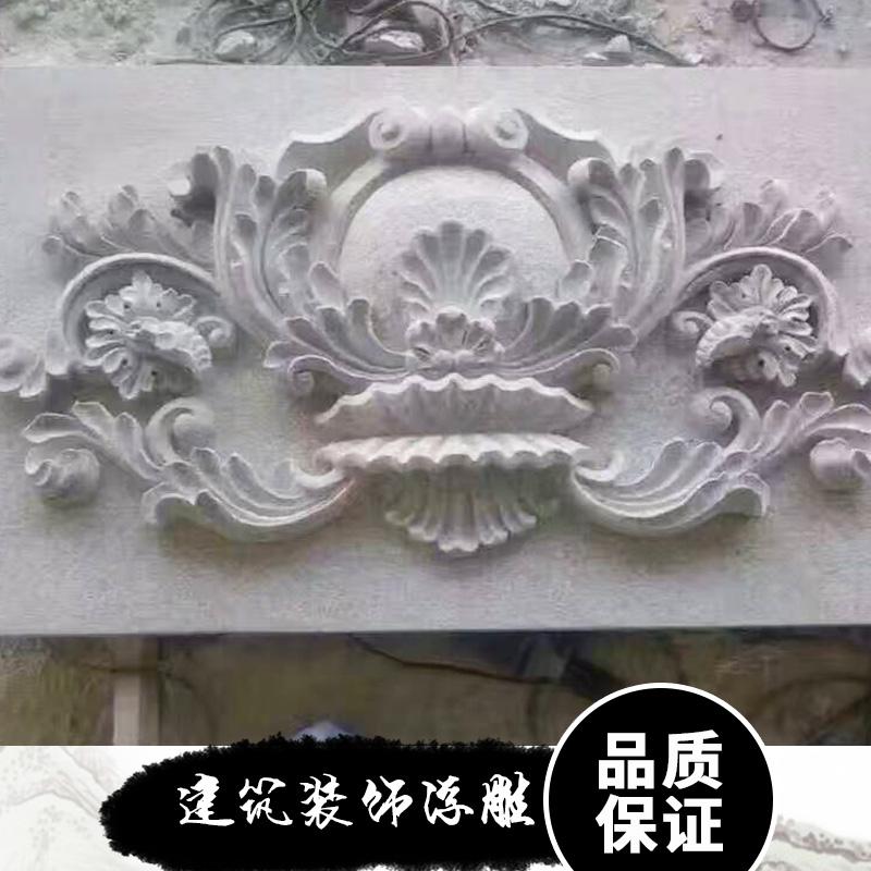 装饰浮雕图片/装饰浮雕样板图 (1)