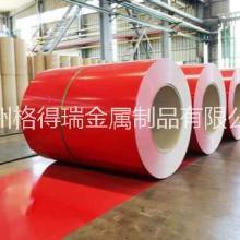 江蘇彩鋼板廠家 江蘇彩鋼板批發 江蘇彩鋼板價格圖片