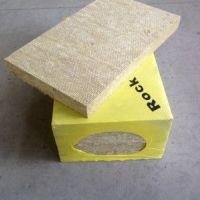 岩棉保温板价格 屋顶保温用憎水岩棉板优惠价格 实力厂家