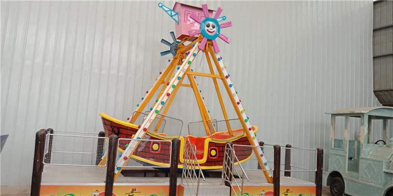 儿童游艺设施 小海盗船 迷你海盗船 厂家热销 质优价廉