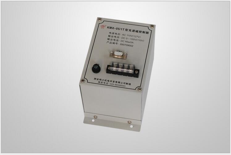 磨床电磁吸盘   磨床电磁吸盘生产厂家  磨床电磁吸盘供应批发  磨床电磁吸盘厂家直销