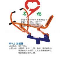 广西健身器材厂家提供社区室外健身器材-划船器图片