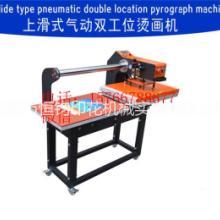 上滑式气动双工位压烫机气动T恤印花机气动双工位转印机