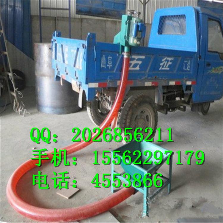 软管吸粮机 车载式 全自动式图片/软管吸粮机 车载式 全自动式样板图 (3)