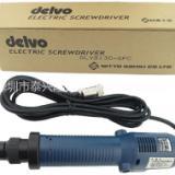 原装Delvo达威DLV8130电批计数电动螺丝刀