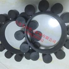 新疆昊冶液力偶合器梅花型橡胶垫减震、缓震利器
