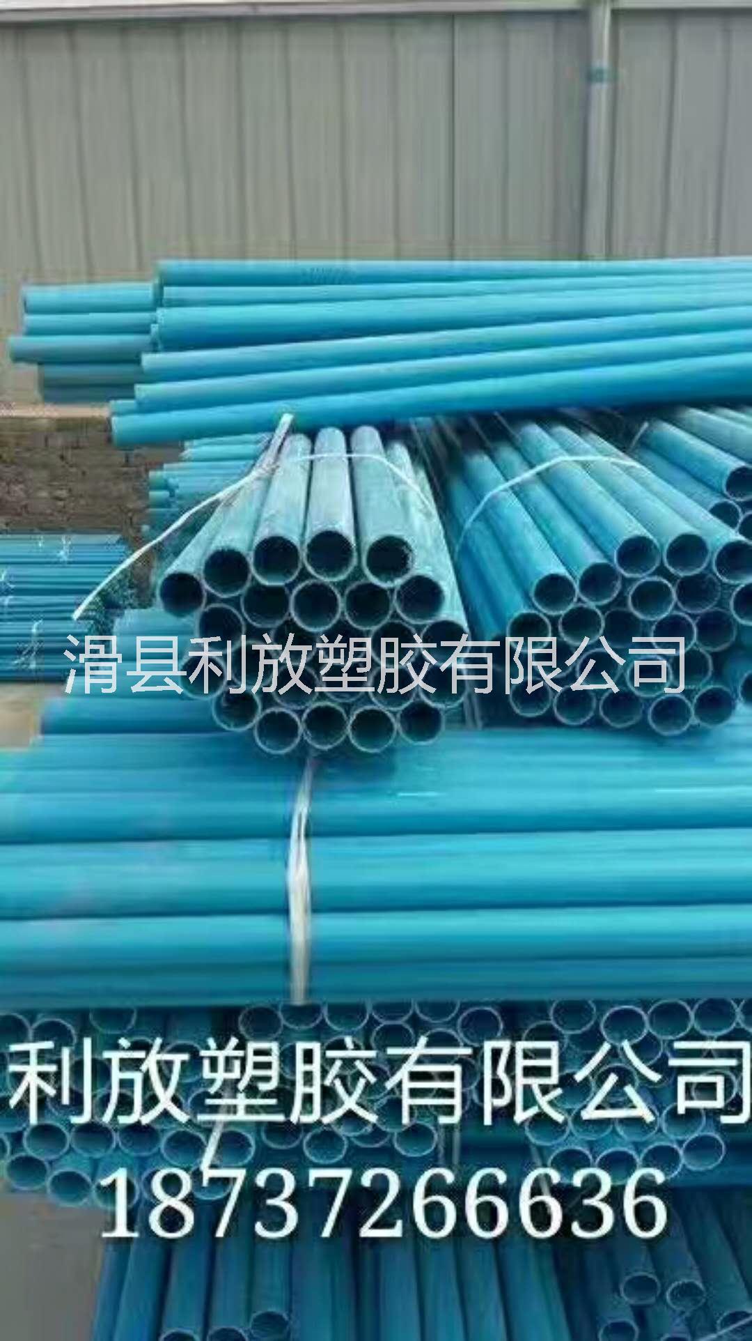 水管     水管供应商        水管生产厂家          江西水管