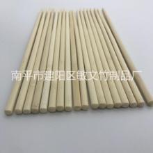 筷子批发 白胚筷子厂家 可定制
