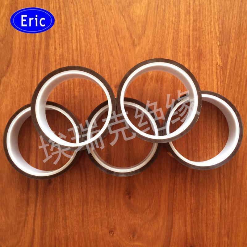 埃瑞克直销聚酰亚胺胶带 绝缘胶带 PI胶带 高温绝缘胶带 金手指胶带 聚酰亚胺胶带 金手指胶带